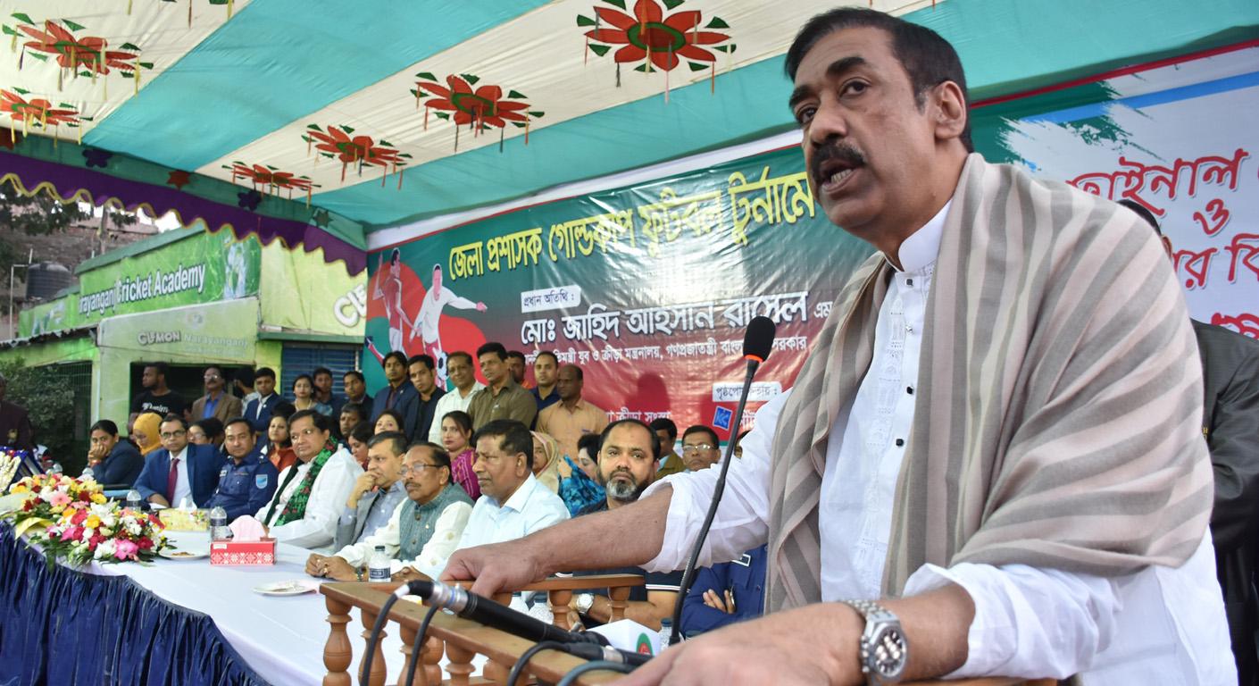 না'গঞ্জ জেলা অনেক অবহেলিত: শামীম ওসমান